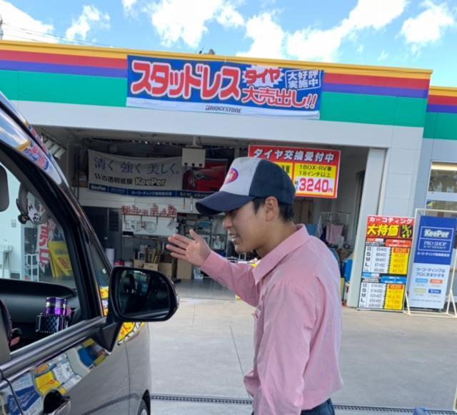 ナヴィ(株) 磐田福田SSの画像・写真